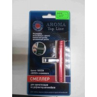 Aroma Top Line СМЕЛЛЕР для ароматизации на дефлектор автомобиля