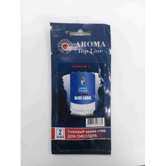 AROMA Top Line № 11 Blue label
